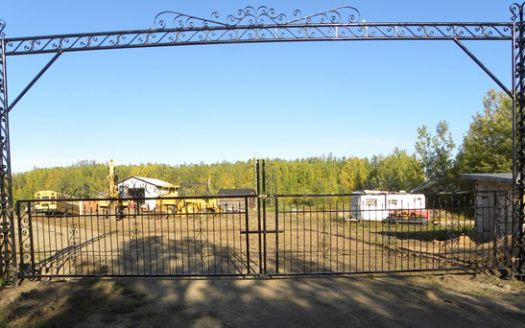 Gate 2